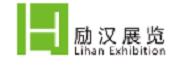 励汉展览(上海)有限公司