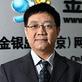 金银岛创始人兼董事长王宇宏照片