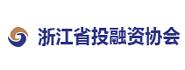 浙江省投融资协会