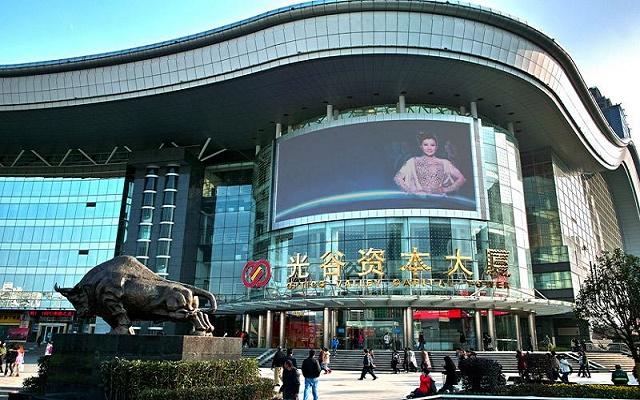 武汉光谷资本大厦