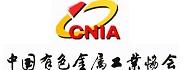 中国有色金属工业协会锂业分会