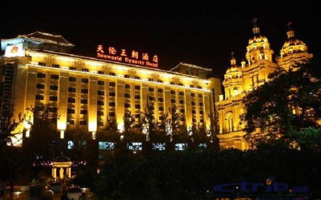 天伦王朝酒店