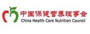 中国保健营养理事会