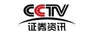 CCTV证券资讯频道《创智》