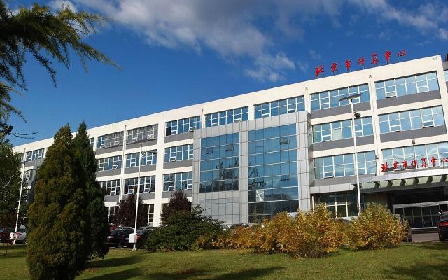 北科产业3号楼