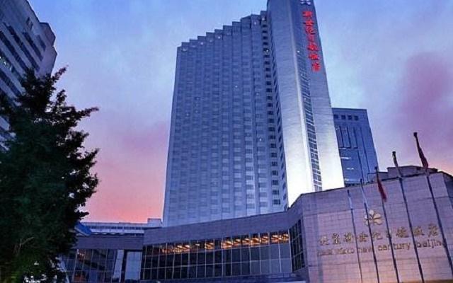 北京新世纪日航酒店