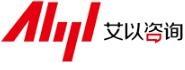 上海艾以商务咨询有限公司