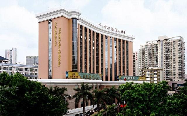 深圳中南海滨大酒店