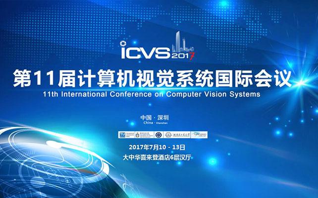 第11届计算机视觉系统国际会议( ICVS 2017)