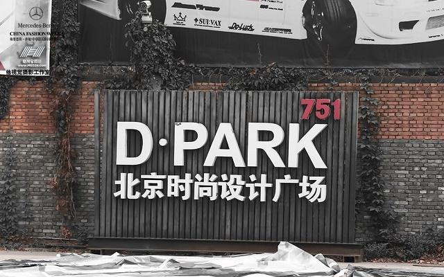 751D·PARK