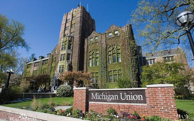 密西根大学