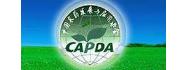 中国农药发展与应用协会