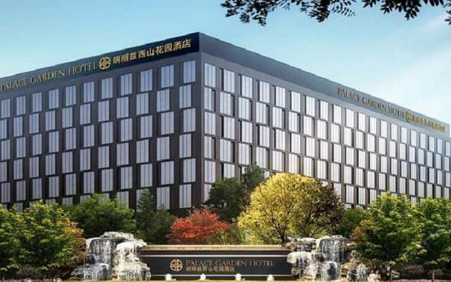 朗丽兹西山花园酒店会议中心