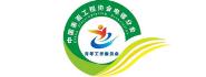 中国表面工程协会电镀分会