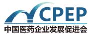 中国医药企业发展促进会