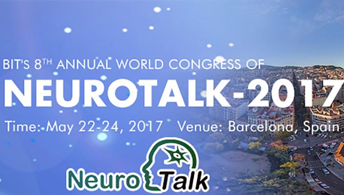 2017年第八届国际神经科技大会
