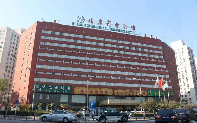 北京商务会馆