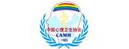 中国心理卫生协会心理咨询与治疗专委会催眠学组