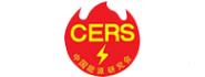中国能源研究会地热专业委员会(GCES)