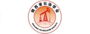 陕西省石油学会