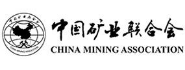 中国矿业联合会