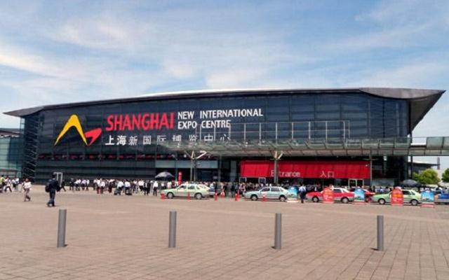 上海新国际展览中心