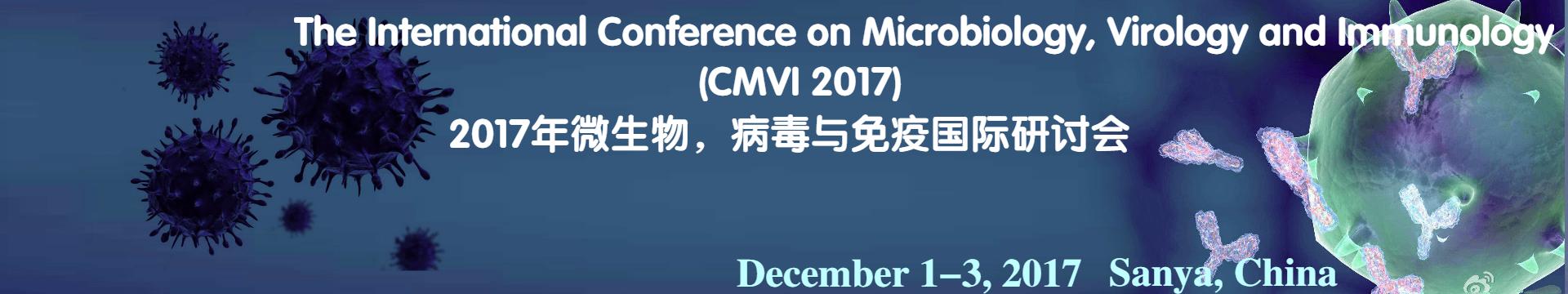 2017年微生物,病毒与免疫国际研讨会(CMVI 2017)