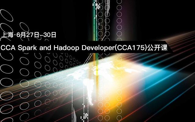 CCA Spark and Hadoop Developer (CCA175) 公开课