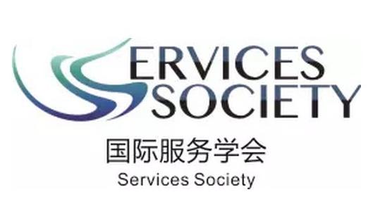国际服务学会