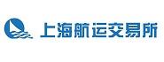 上海航运交易所