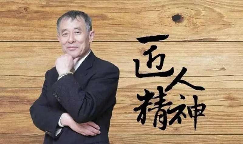 2017匠心公司论坛