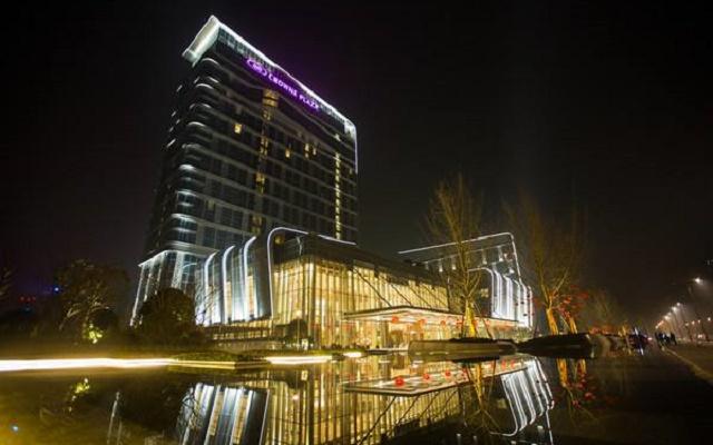 成都温江皇冠假日酒店
