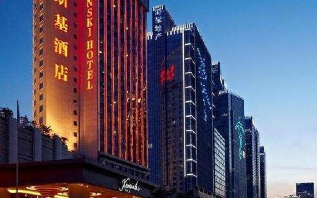 深圳市南山区凯宾斯基酒店