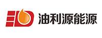 东莞市油利源能源有限公司