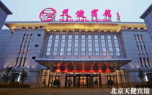 北京天健宾馆