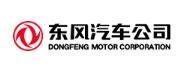 东风汽车公司物流协会