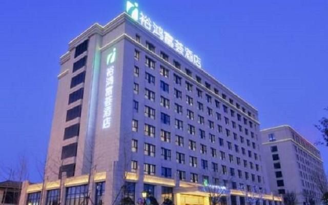 裕鸿富荟酒店