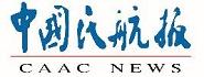 中国民航报社