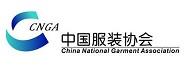中国服装协会