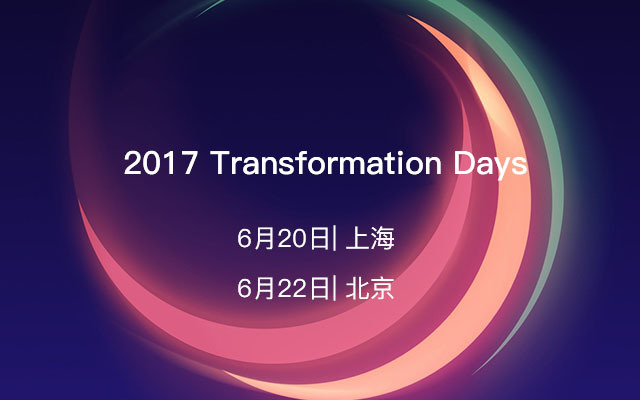 2017 Transformation Days