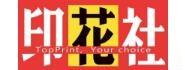 纺客传媒——印花社TopPrint