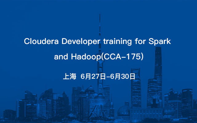 Cloudera Developer training for Spark and Hadoop(CCA-175)