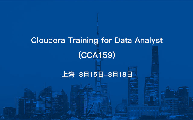 Cloudera Training for Data Analyst(CCA159)