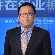 广州万孚生物技术股份有限公司董事会秘书  陈斌照片