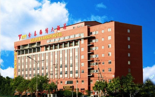 北京金泰海博大酒店