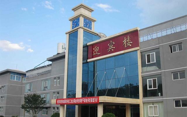 云南昆明兵器疗养院会议中心