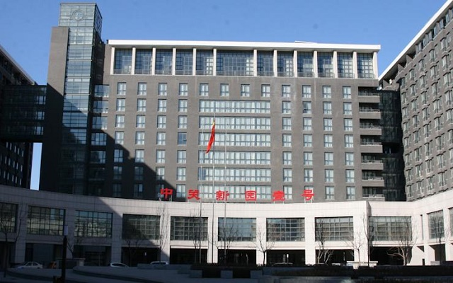 北京大学中关新园