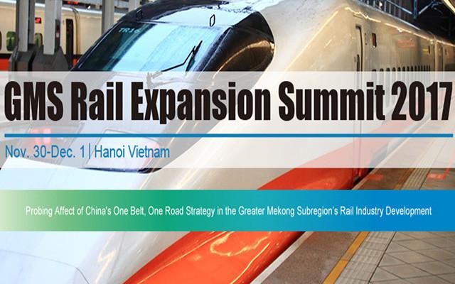 2017大湄公河区域铁路发展大会