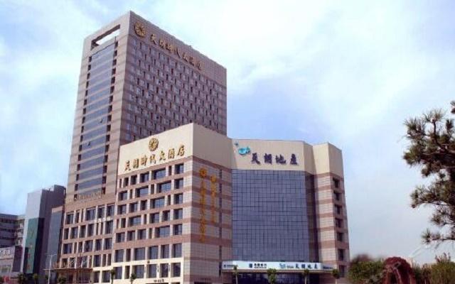 西安天朗时代大酒店