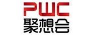 PWC丨聚想会